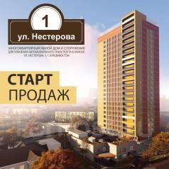 1-комнатная, улица Нестерова 1. Борисенко, застройщик, 33кв.м.