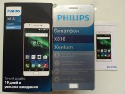 Philips Xenium X818. Новый, 32 Гб, Золотой