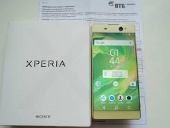 Sony Xperia XA Ultra. Новый, 16 Гб