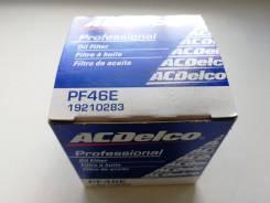 Масляный фильтр Acdelco PF46E 19210283