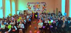 Школьникам. Аниматоры и Ведущие. Организация Дня рождения 800 руб. /час