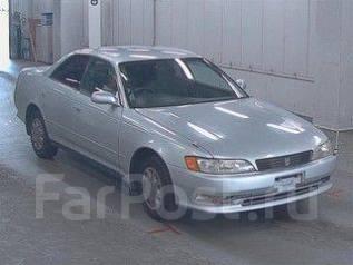 Toyota Mark II. GX90