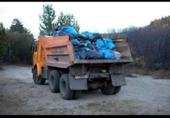 Вывоз и утилизация мусора