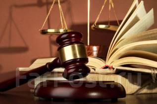 Услуги адвокатов по уголовным и гражданским делам