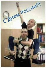 "Разнорабочий. ООО ""Арабик"". Улица Луцкого 21"