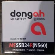 Dong. 45А.ч., Прямая (правое), производство Корея