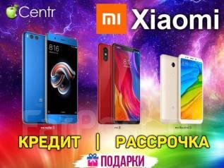 Смартфоны Xiaomi Все цвета ! Гарантия! Рассрочка! Подарки!