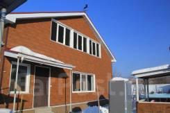 Обменяю Дом(дуплекс) в пригороде Владивостока, район Угловое. От частного лица (собственник)