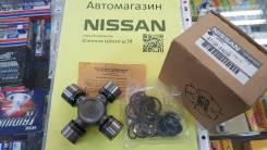 Продам крестовину на Nissan оригинал 37126-EA028