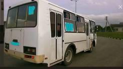 ПАЗ 32054. Автобус с маршрутом, 23 места, С маршрутом, работой