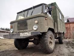 ГАЗ 66. Продам газ 66