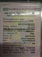 КамАЗ 55102. Продам зерновоз с прицепом