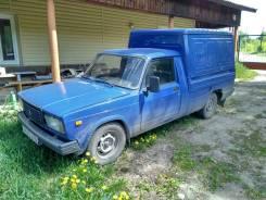 ВИС 2345. Автофургон на базе ВАЗ-2107
