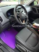 Коврики. Hyundai Creta, GS Двигатели: G4FG, G4NA