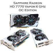 HD 7700