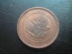 10 pennia 1917 г (Орел)