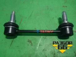 Стойка переднего стабилизатора (новая) (555303U900) Hyundai ix 35 с 2010г