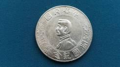 Китай Доллар(юань) 1927 г