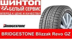 Bridgestone Blizzak Revo GZ. Зимние, без износа, 4 шт