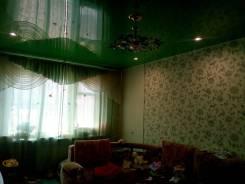 4-комнатная, улица Панфиловцев 33. Индустриальный, агентство, 61кв.м.