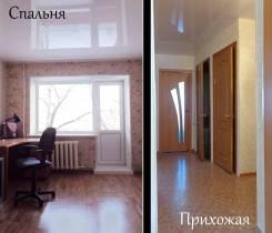 Обменяю 3-хк квартиру в Арсеньеве на 2 гостинки в г. Владивостоке. От частного лица (собственник)