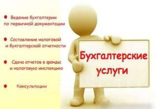3-НДФЛ