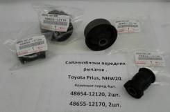 Сайлентблок рычага, тяги. Toyota Prius, NHW20 Toyota Corolla
