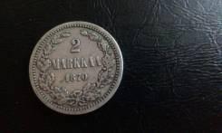 2 марки 1870 г