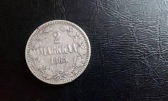 2 Марки 1865 г