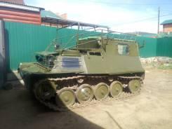 БМГР, 1984. Продается гусеничный транспортер на базе АТП (полуброневой тягач), 2 200куб. см., 1 500кг., 3 500,00кг.