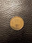 10 иен Япония 1977г