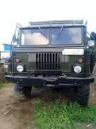 ГАЗ 66. ГАЗ-66, 4 200куб. см., 2 000кг.