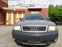 Audi A6 allroad quattro. WAUZZZ4B62N039692