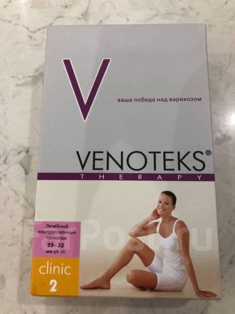 Компрессионные колготки Venoteks (2 класс, с микрофиброй) 2C302 ... 77e5de11a3b