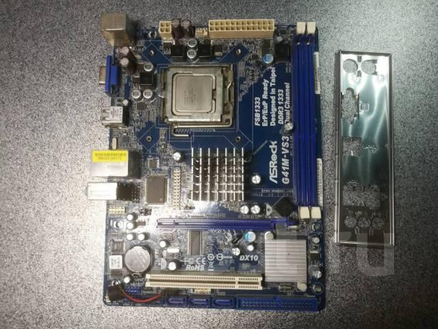Asrock G41M-PS Atheros LAN Treiber Windows 7