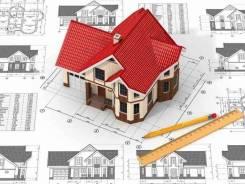 Проектирование Домов, Квартир