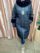 Пальто. 40-48, 52, 54, 56