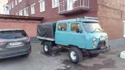 УАЗ-39094 Фермер. Уаз 39094, 3 000куб. см., 1 075кг., 4x4