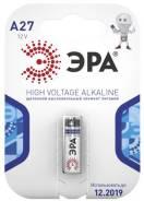 Батарейка ЭРА A27-BL1 (40)