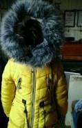 Детская аляска зима на девочку. Рост: 122-128 см