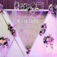 Colibri - украшение свадеб, выездные регистрации, праздничная флористика