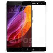 Защитное стекло Xiaomi RedMi Note 4X Black