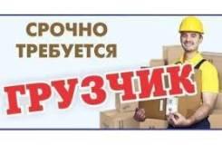 Грузчик. ИП Русакова Ю.А. Супермаркет. Улица Пролетарская 3