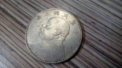 1 доллар юань1914 г. Генерал Юань Шикай. Китай. Серебро