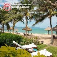 Вьетнам. Нячанг. Пляжный отдых. Идеальное место для Вашего отдыха! Открыты продажи на лето 2019, скидки!