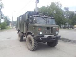 ГАЗ 66. подготовленный, 4 750куб. см., 2 000кг.