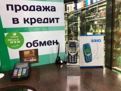 Nokia 3310. Новый, до 8 Гб, Синий