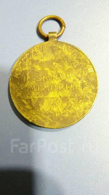 Медаль 50 лет на престоле Фр. Иосифа