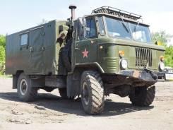 ГАЗ 66. , 4 250куб. см., 2 000кг.
