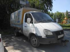 ГАЗ 3302. , 2 400куб. см., 1 500кг.